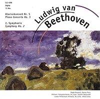 Symphonie Nr. 2, Klavierkonzer