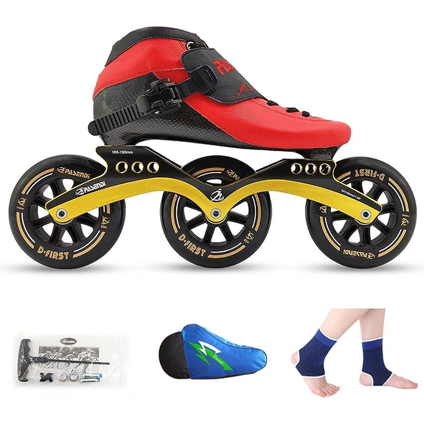 月曜キャプション黒くするスポーツ インラインスケート 、 ローラースケート、 スピードスケート靴、 レーシングシューズ、 子供の大人のプロスケート、 男性と女性のインラインスケート 向け サイズ調整 (Color : Red shoes+black wheels, Size : 36)