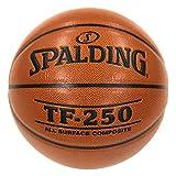 バスケットボール 7号球 試合球(屋内用) TF-250 NBA公認 オレンジ バスケ バスケット 76-129J