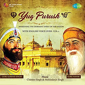 Yug Purush - With English Voice Over, Vol. 1