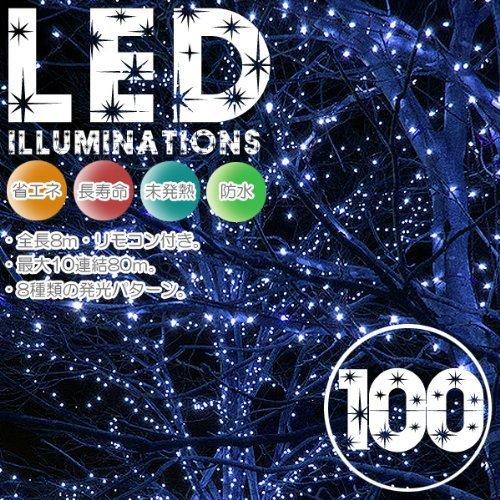 No brand イルミネーションLEDライト カラー:ブルー【全長8M】LED100灯 点灯8パターン・コントローラ付
