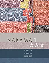 Nakama 1: Japanese Communication, Culture, Context (World Languages)