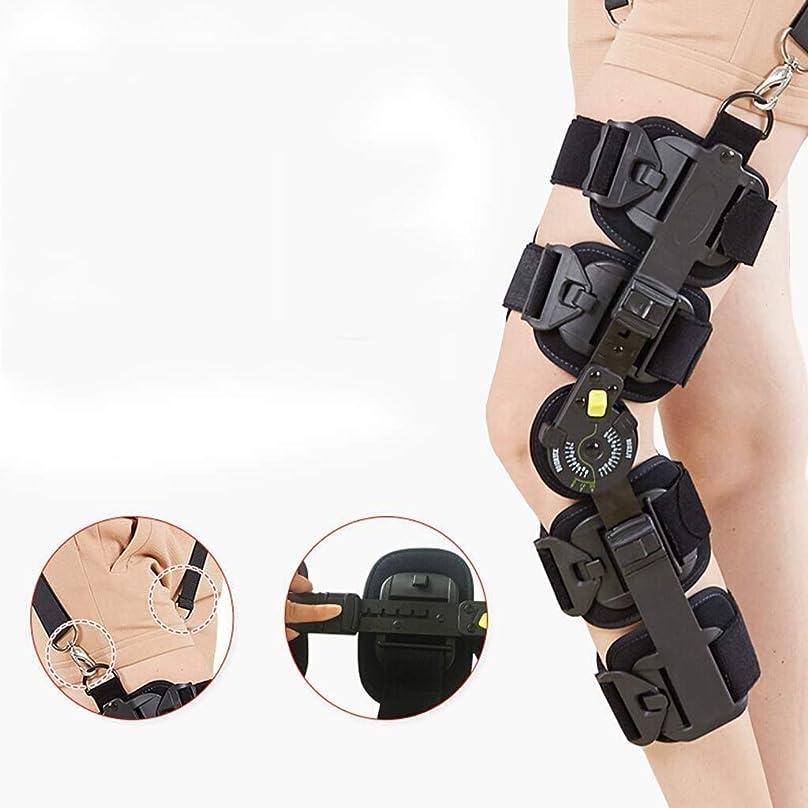 公平な汚す粉砕するヒンジ付き膝装具-腫れたACL、腱、靭帯、および半月板の損傷に対する調節可能なオープン膝蓋骨サポート-ランニング、レスリング、関節炎の関節の運動圧縮ラップ