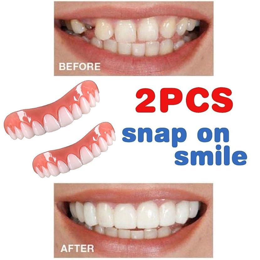 学習者急行する若い男性の女性のアッパー用の化粧用歯は、自宅でフラットフィットになります