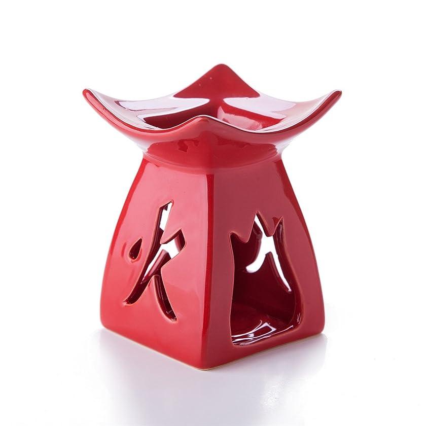 Feng Shui Zen Ceramic Essential Oil Burner Diffuser Tea Light Holder Great For Home Decoration & Aromatherapy OLBA107