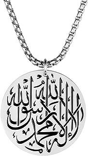 PAURO Men's Stainless Steel Allah Muslim Islam Round Charm Shahada Pendant Necklace 24 Inches Chain