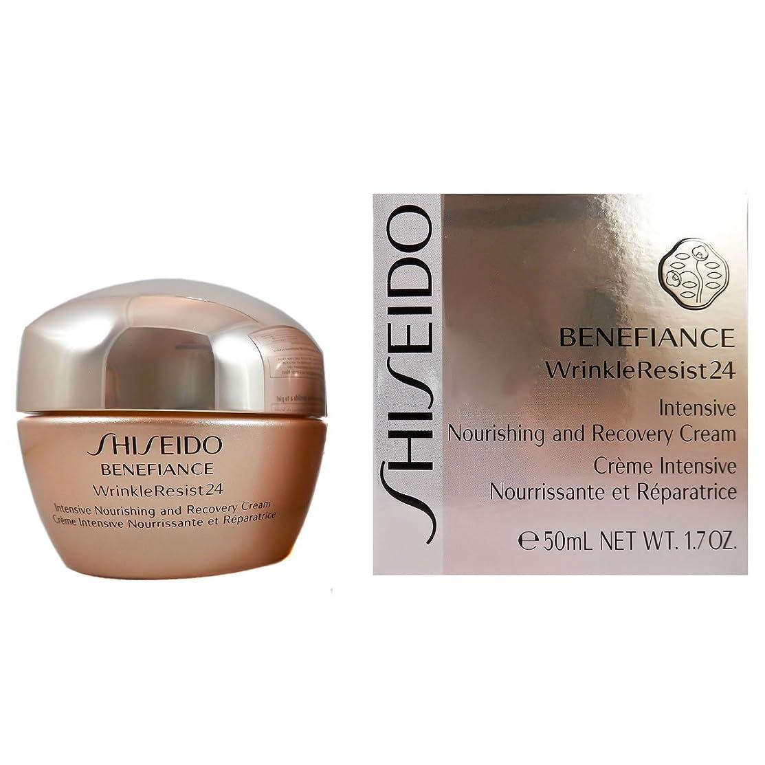 サイズ上記の頭と肩調整可能Shiseido - ベネ集中的な栄養クリーム50ミリリットル - 【並行輸入品】