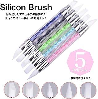 【ネイルウーマン】シリコン筆 5本セット ジェルネイル用 ネイルアート/ネイルデザイン/ネイル用品