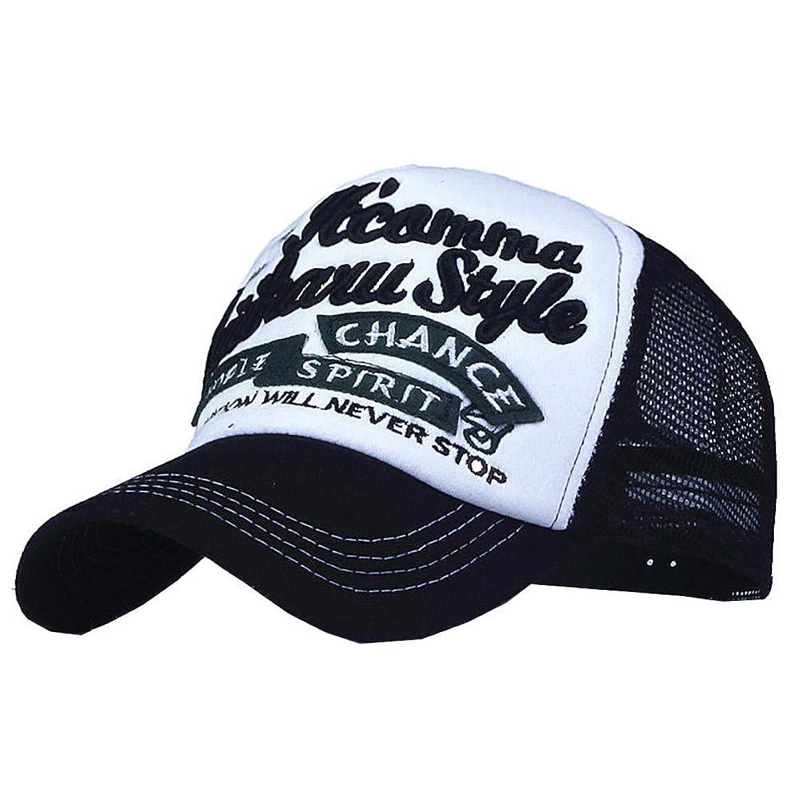 目的根拠一般化するRacazing パッチワーク 野球帽 ヒップホップ メンズ 夏 登山 帽子メッシュ 可調整可能 プラスベルベット 棒球帽 UV 帽子 軽量 屋外 Unisex 鸭舌帽 Hat Cap