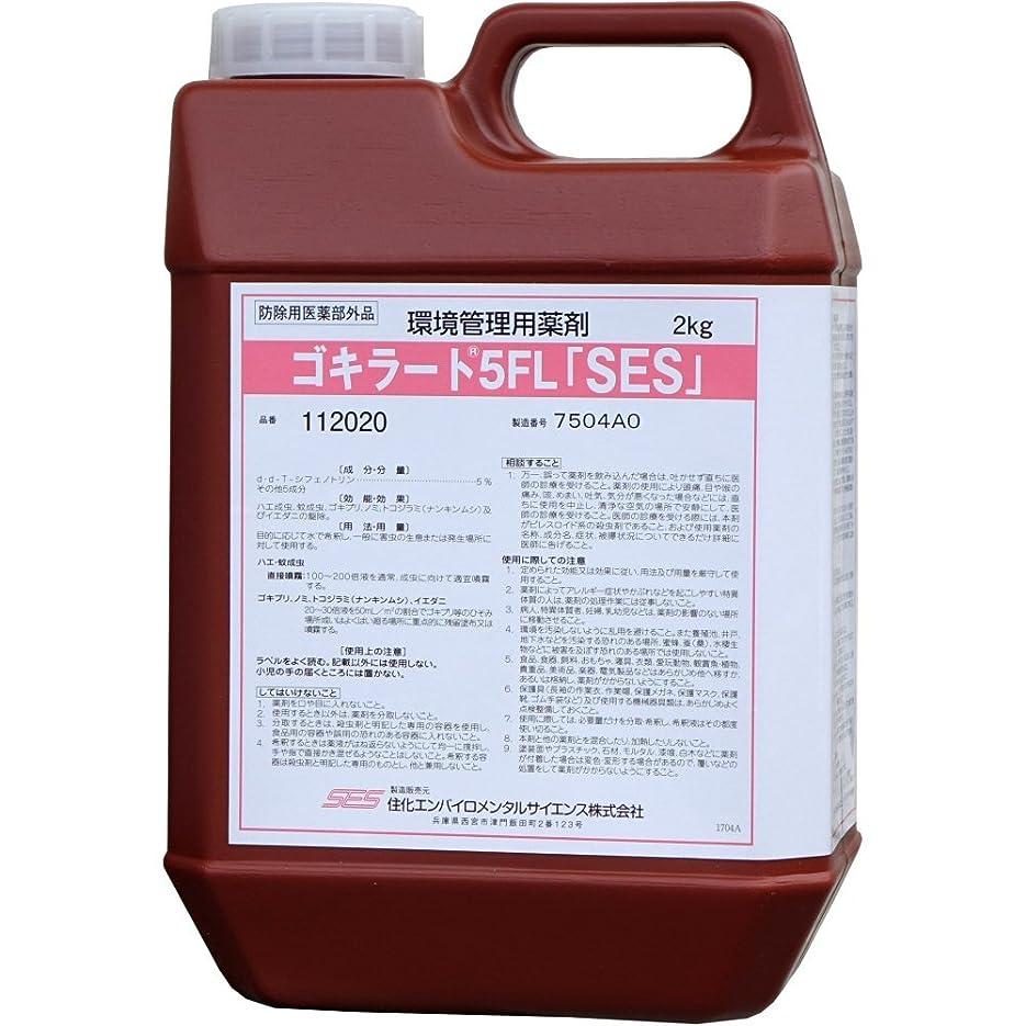 学習インスタンス行方不明ゴキラート5FL「SES」2kg ゴキブリ駆除用殺虫剤