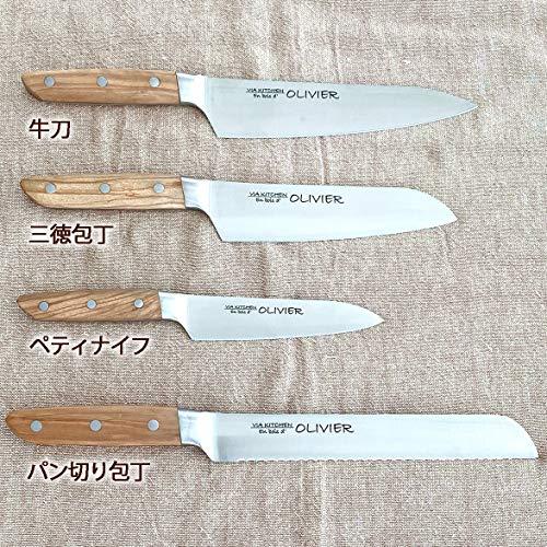 佐竹産業『三徳包丁(806-732)』