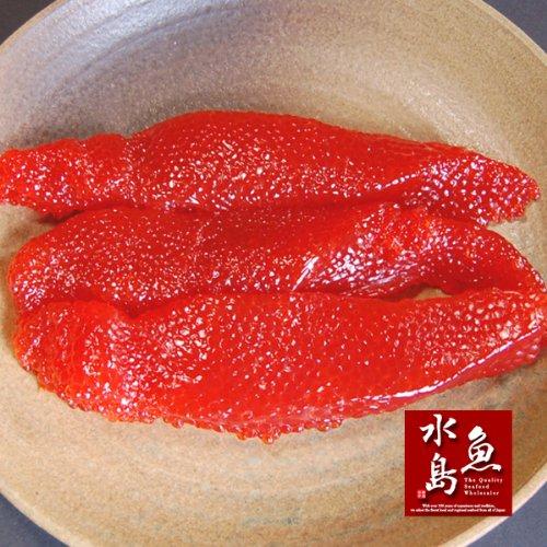 魚水島 極上品 筋子「旨味濃厚・粒揃い筋子」甘口筋子 甘塩すじこ 500g
