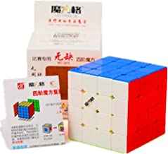 Cuberspeed New batch Qiyi WuQue 4x4 Stickerless Magic cube MoFangGe Wuque 4x4x4 Speed cube