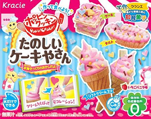 Kit para preparar dulces con crema Kracie Popin' Cookin'.