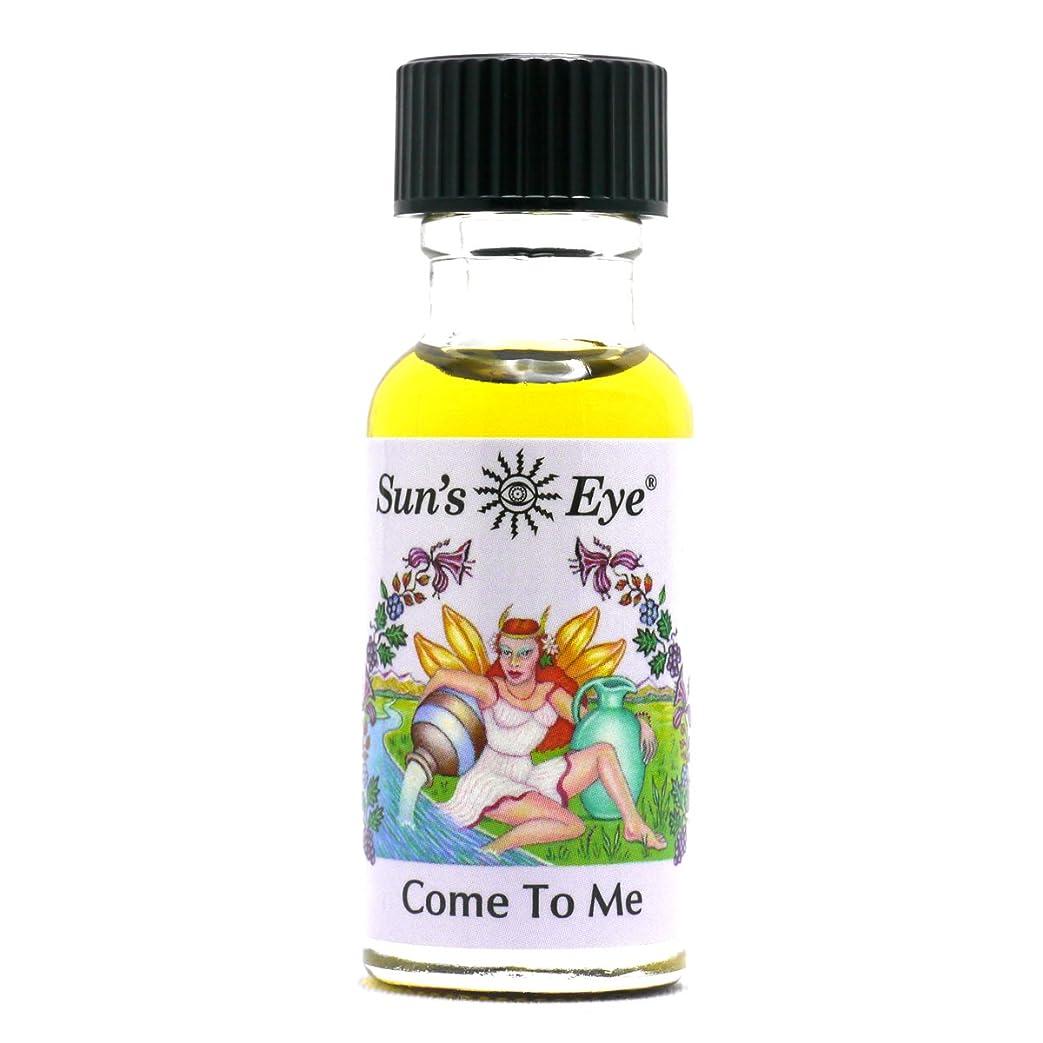 ラブ感謝メイト【Sun'sEye サンズアイ】Mystic Blends(ミスティックブレンドオイル)Come to me(カムトゥミー)