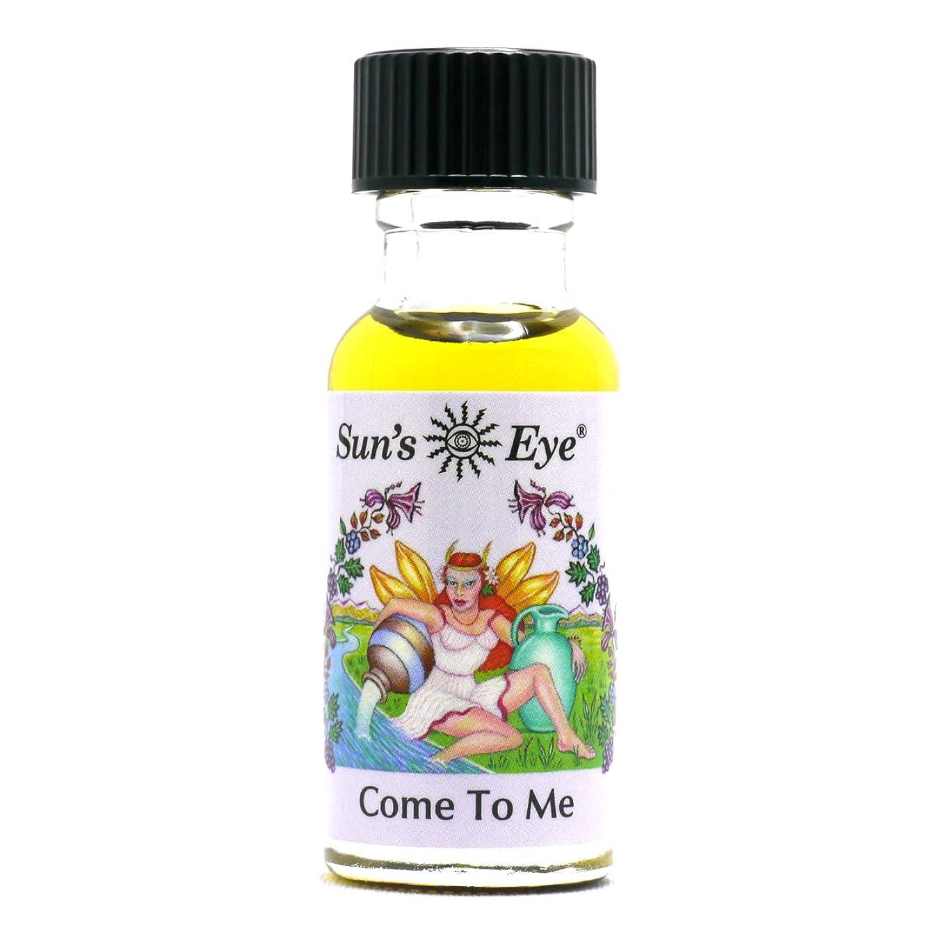 詐欺師意気揚々印象【Sun'sEye サンズアイ】Mystic Blends(ミスティックブレンドオイル)Come to me(カムトゥミー)