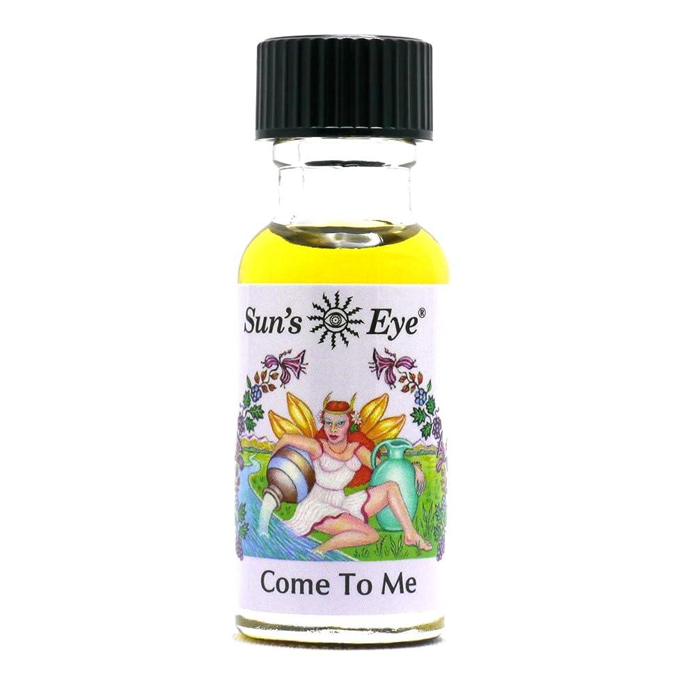 マラソンゲート乱れ【Sun'sEye サンズアイ】Mystic Blends(ミスティックブレンドオイル)Come to me(カムトゥミー)