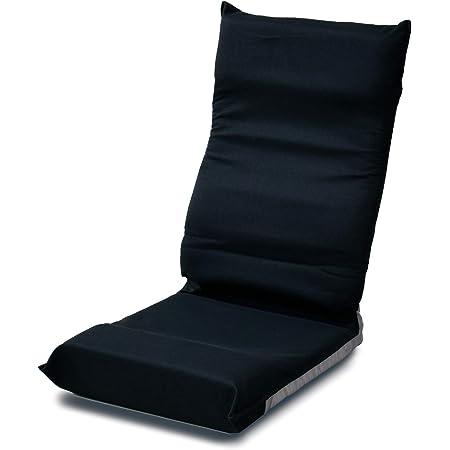 [山善] 座椅子 コンパクト (幅43㎝) 折りたたみ ハイバック 6段階リクライニング お尻がズレにくい 背もたれカーブ (腰サポート) ブラック IHZ-43(BK) 在宅勤務
