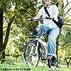 キャプテンスタッグ(CAPTAIN STAG) 20インチ 折りたたみ自転車 Oricle オリクル [ シマノ6段変速 / バッテリーライト/ワイヤー錠/前後泥よけ ] 標準装備 FDB206 マットブラック YG-1087 #4