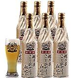ビール クラフトビール スワンレイクビール こしひかり6本セット