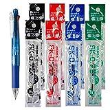 Zebra B4SA-1 Clip-on multi 0.7mm Multifunctional Pen, Blue Body & 4 Color(Black/Blue/Red/Green) Refills 8 Total,