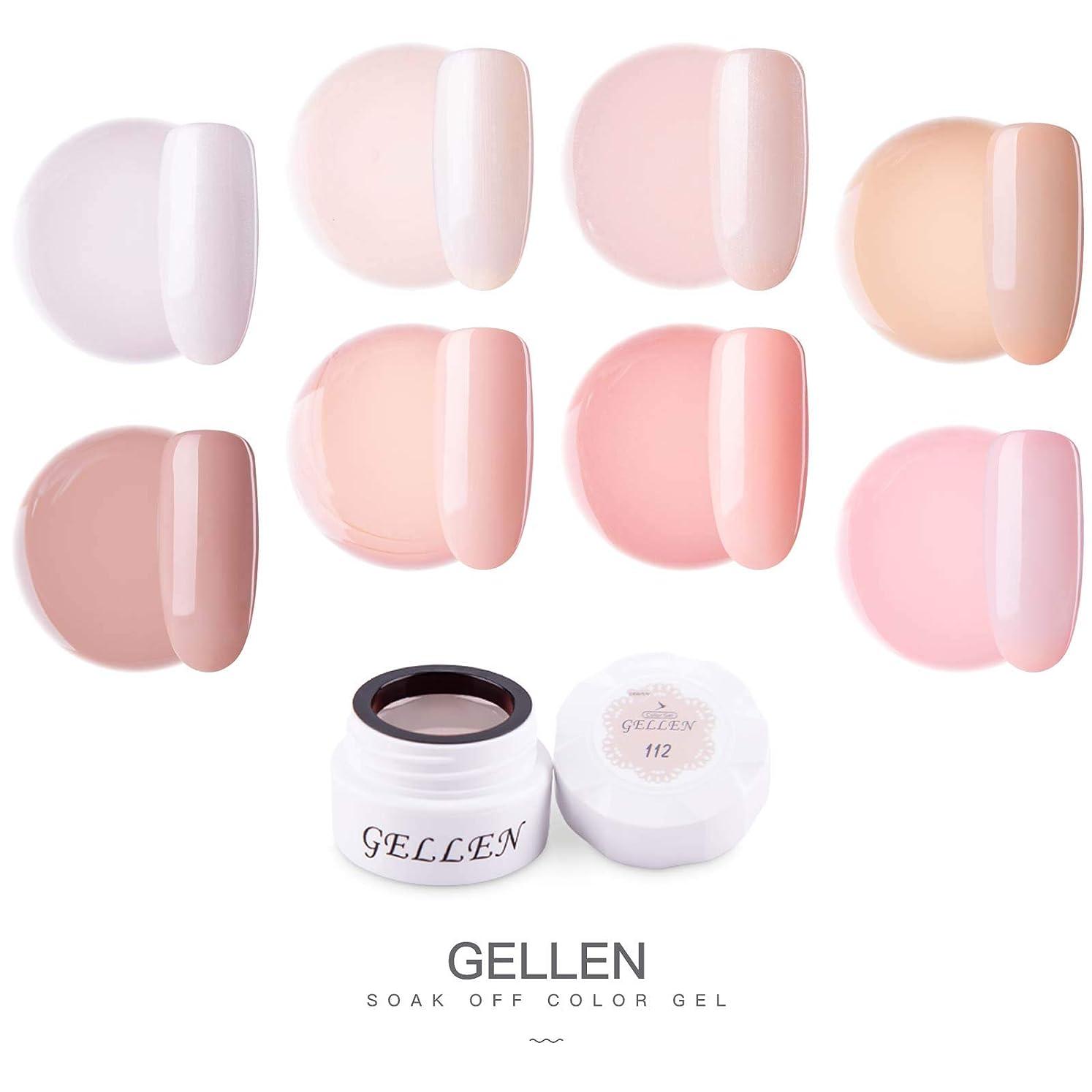 やめる愛ブランド名Gellen カラージェル 8色 セット[ヌードピンク系]高品質 5g ジェルネイル カラー ネイルブラシ付き