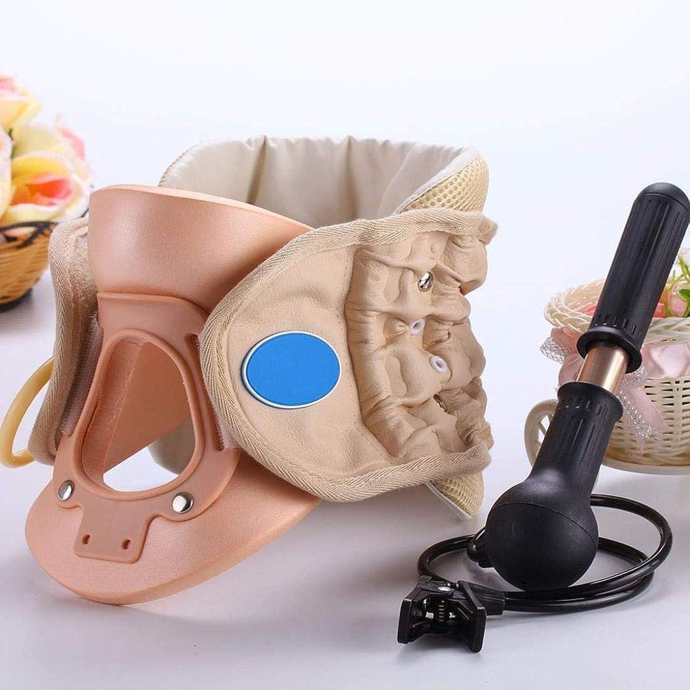 達成する化学有害な首の痛みや頸椎症の人に適したインフレータブル頸椎トラクター、首牽引装置、家の保護頸椎矯正器具