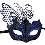 Xvevina Masquerade Mask for Women Shiny Glitter Venetian Pretty Party Evening Prom Mask (Butterfly Black and Blue), Large