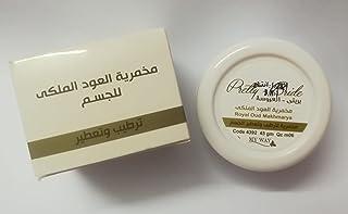 royal oud makhmarya body moisturizing and perfuming 45 gm