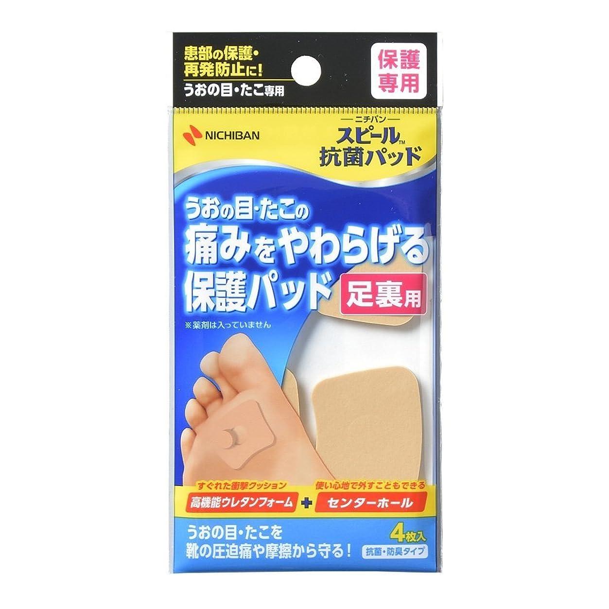 のど絶縁する飢饉【ニチバン】スピール抗菌パッド 足裏用 SPPAU 4枚 ×3個セット