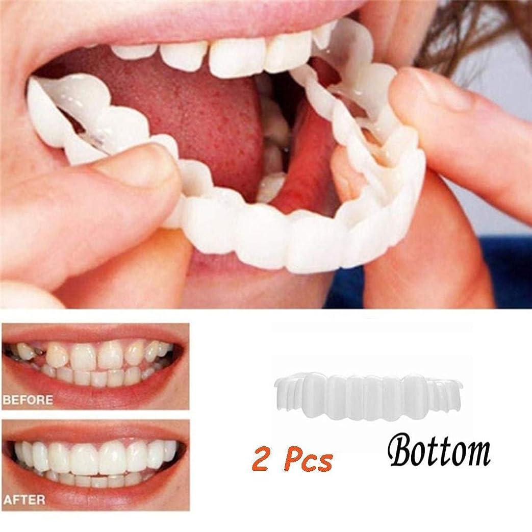 バタフライ物理職業偽の歯の底、自信を持って笑顔の快適なフィットフレックスホワイト歯義歯仮歯化粧品突き板(2本の歯の底)