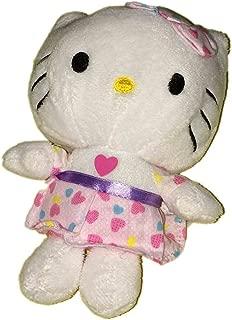 Hello Kitty Bean Bag Plush