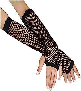 TXIN 1 Pair Black Punk Goth Lady Disco Dance Costume Fingerless Mesh Fishnet Gloves Fancy Dress Accessory