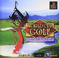 ワールドカップゴルフ