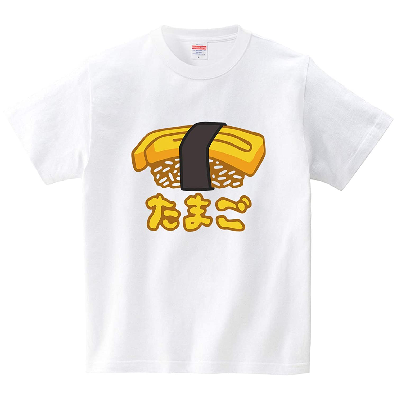 玉子のお寿司(Tシャツ?ホワイト) (犬田猫三郎)