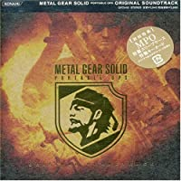 Metal Gear Solid: Portable Ops by Metal Gear Solid Potable Ops (2006-12-20)