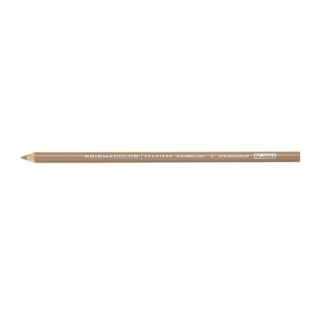 Prismacolor Premier Colored Pencil, French Grey 50% (3449)