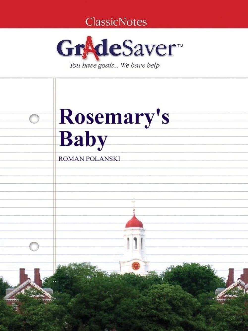 スクランブル優先反逆GradeSaver (TM) ClassicNotes: Rosemary's Baby (English Edition)