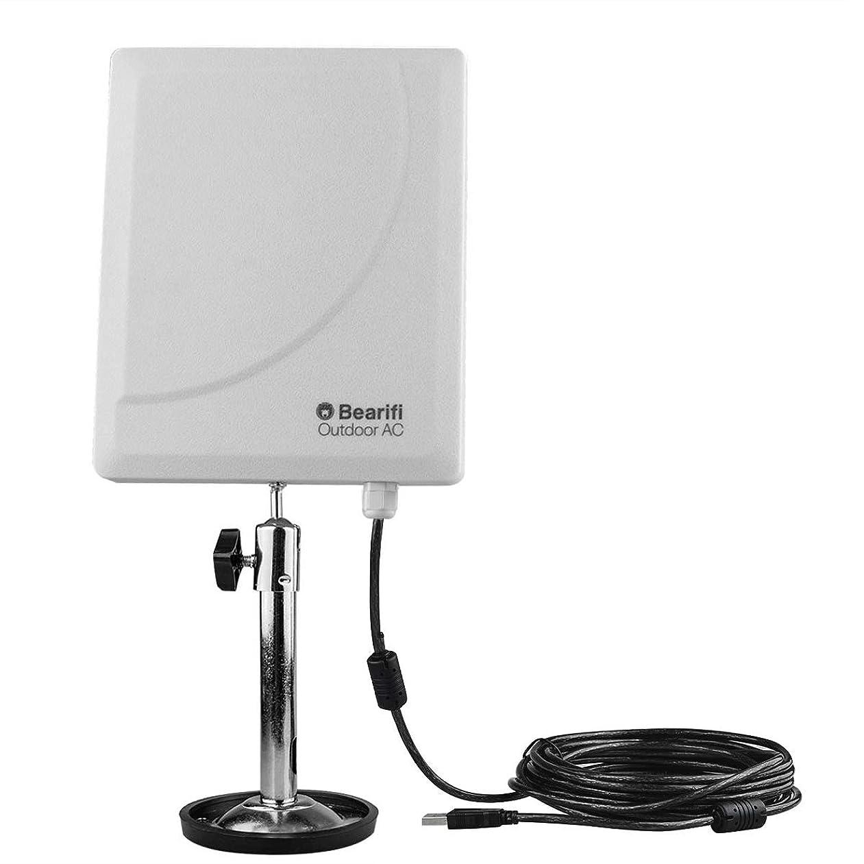 未知の派手音楽家Bearifi BearExtender アウトドア AC 802.11ac デュアルバンド 2.4 GHz ハイパワー USB Wi-Fi エクステンダー アンテナ PC