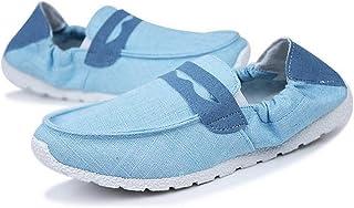 [QIFENGDIANZI] 靴 メンズ キャンパススニーカー カジュアルシューズ ローファー スリッポン モカシン デッキシューズ ビジネスシューズ お洒落 身長アップ 軽量 通気性 アウトドア ローカット 通勤 通学 グレー ブルー ベージュ