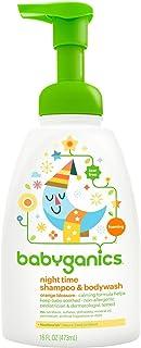 BabyGanics Foamin' Fun Night Time Shampoo & Bodywash, Natural Orange Blossom, 16 Fluid Ounce, 1 Pack