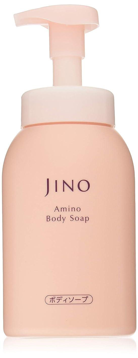 構成する急速な破壊的JINO(ジーノ) アミノボディソープ 600ml
