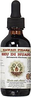 Shu Di Huang Alcohol-FREE Liquid Extract, Shu Di Huang, Rehmannia (Rehmannia Glutinosa) Prepared Root Glycerite Herbal Sup...
