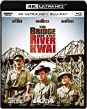 戦場にかける橋 4K ULTRA HD & ブルーレイセット [4K ULTRA HD + Blu-ray]