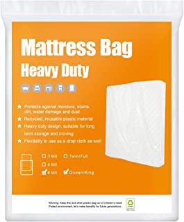 BYSURE 6 Mil Super Thick Mattress Bags for Moving & Long Term Storage, 3D Envelope Shape Fits Queen/King Size