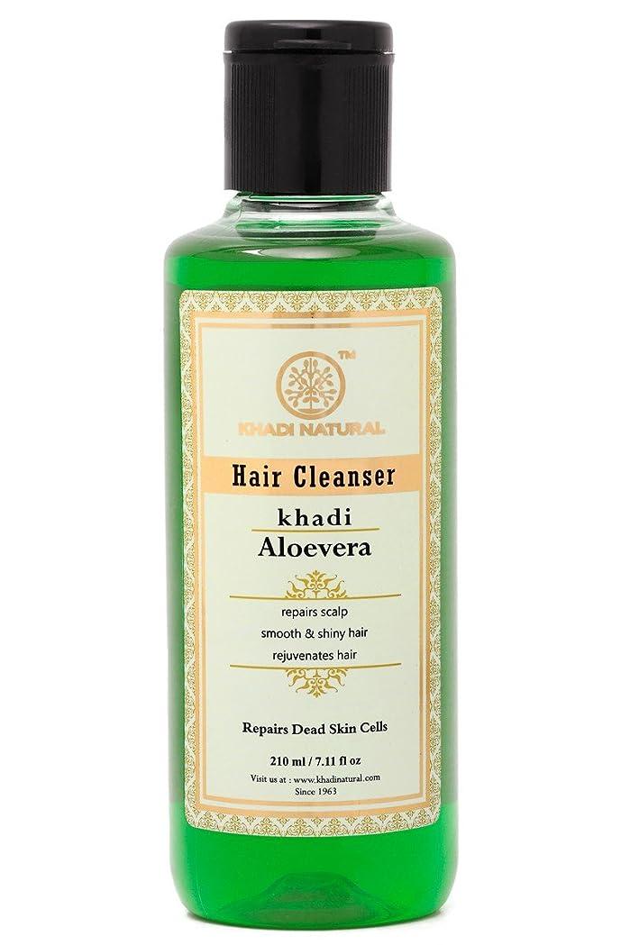 書誌レザージョージハンブリーKhadi Natural Aloe vera Shampoo 210 ml