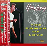 The Power Of Love 歌詞