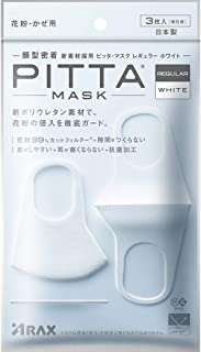PITTA MASK REGULAR WHITE