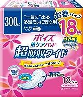 日本製紙 ポイズ 肌ケアパッド 超吸収ワイド 女性用18枚 お徳パック x9個 x1ケース Japan
