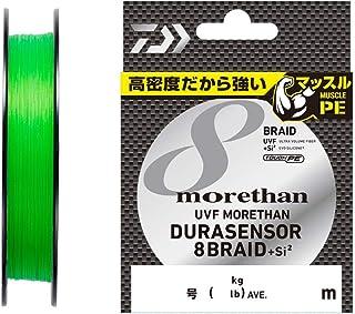 ダイワ(DAIWA) PEライン UVFモアザンデュラセンサー8ブレイド+Si2 0.6-2号 150/200m ライムイエロー